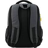 Рюкзак шкільний GoPack 113-2  40134, фото 3