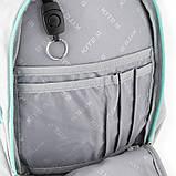 Рюкзак Kite Education 816-3 |44499, фото 3