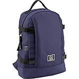 Рюкзак GoPack Сity 148-1 синий  44649, фото 2