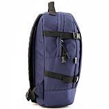 Рюкзак GoPack Сity 148-1 синий  44649, фото 5