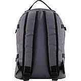 Рюкзак GoPack Сity 148-3 сірий |44651, фото 3