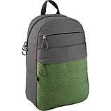 Рюкзак GoPack Сity 118-2 сірий, зелений  44621, фото 2