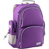 Рюкзак шкільний Kite Education 702-2 Smart фіолетовий  39982, фото 3