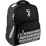 Рюкзак Kite Education 770 Ювентус Juventus JV  44388, фото 2