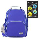 Рюкзак шкільний Kite Education 720-2 Smart синій |39987, фото 2