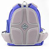 Рюкзак шкільний Kite Education 720-2 Smart синій |39987, фото 7