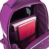 Рюкзак Kite Education для первоклассника с ортопедической спинкой каркасный  555 Маленькие пони Little Pony LP |44339, фото 9