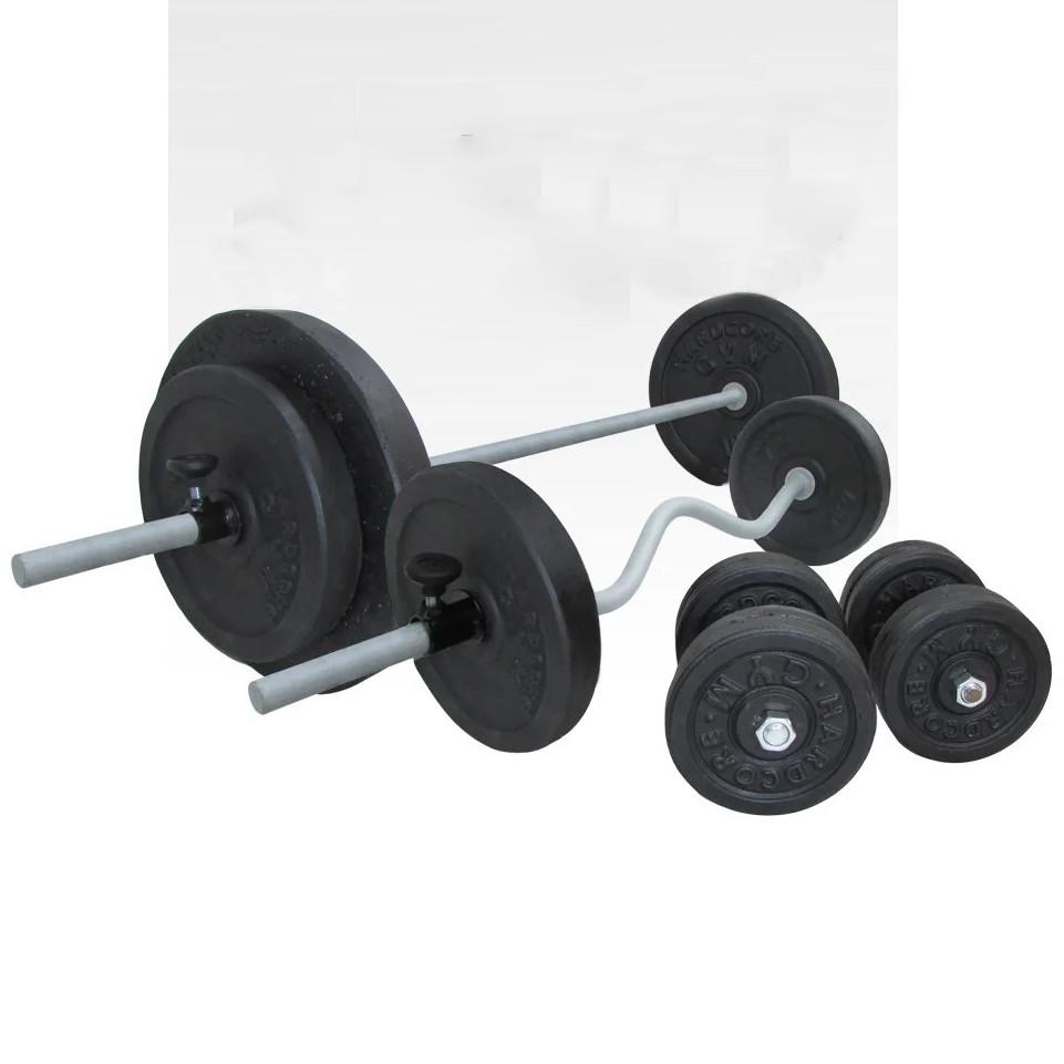 Комплект 73 кг | Штанга прямая и с W-образным грифом + гантели