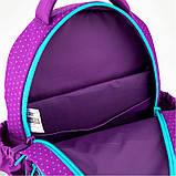 Рюкзак Kite Education 700 Charming |44374, фото 10