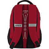 Рюкзак Kite Education 813M-1 |44472, фото 5