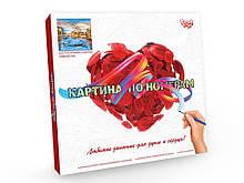 """Набір для розпису картини в коробці з номерами Danko-toys """"Венеція"""" 40*40 см"""