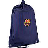 Сумка для обуви Kite с карманом 601M Барселона Barcelona BC  |44935, фото 3