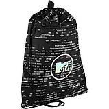Сумка для обуви Kite с карманом 601L MTV |44969, фото 3