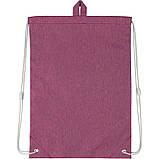 Сумка для обуви Kite с карманом 601M College Line pink  44898, фото 2