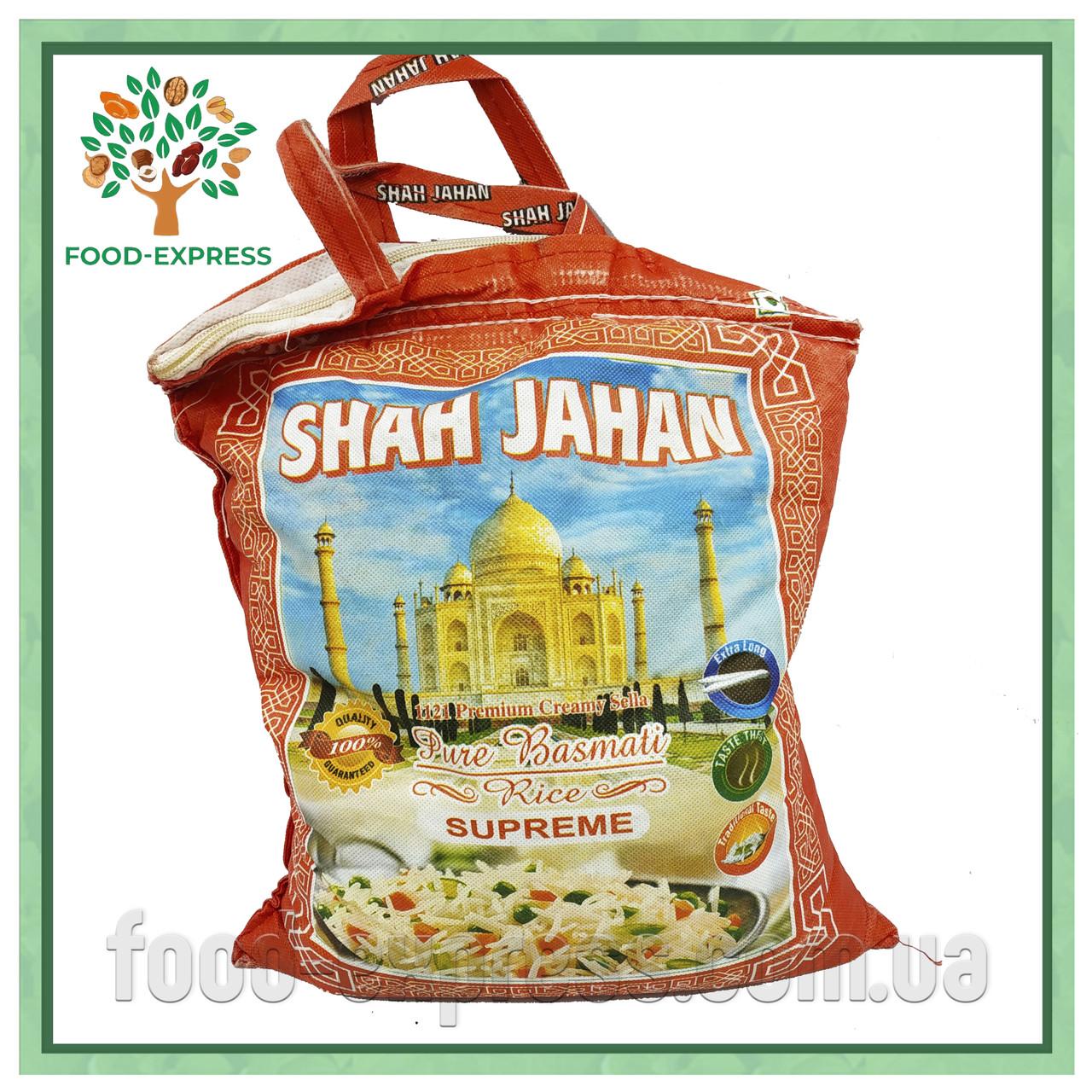 Рис Басмати Премиум кремовый SHAH JAHAN пропаренный, 200г.