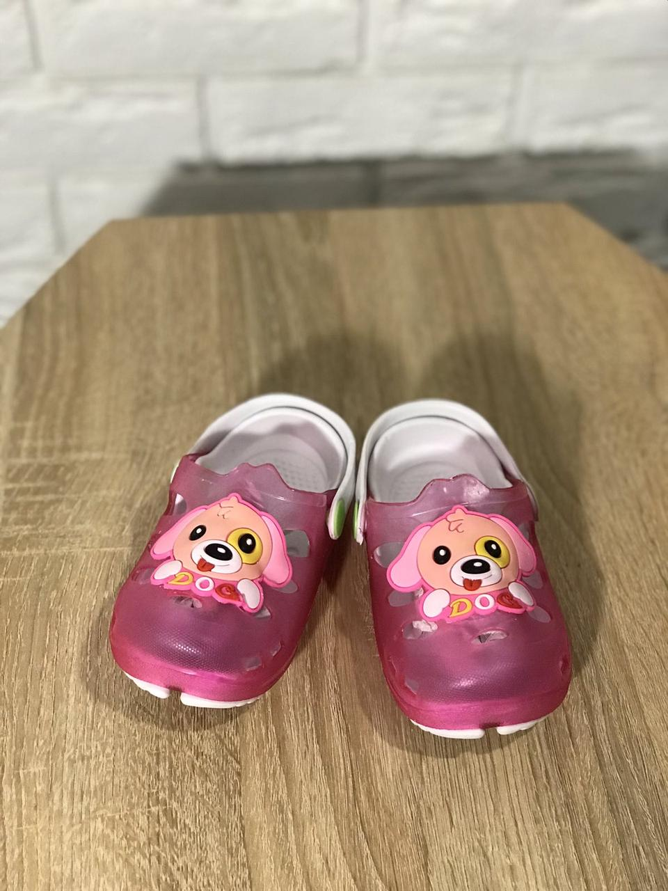 Кроксы детские Микс с собачкой розовый цвет размер 24-28 Киев