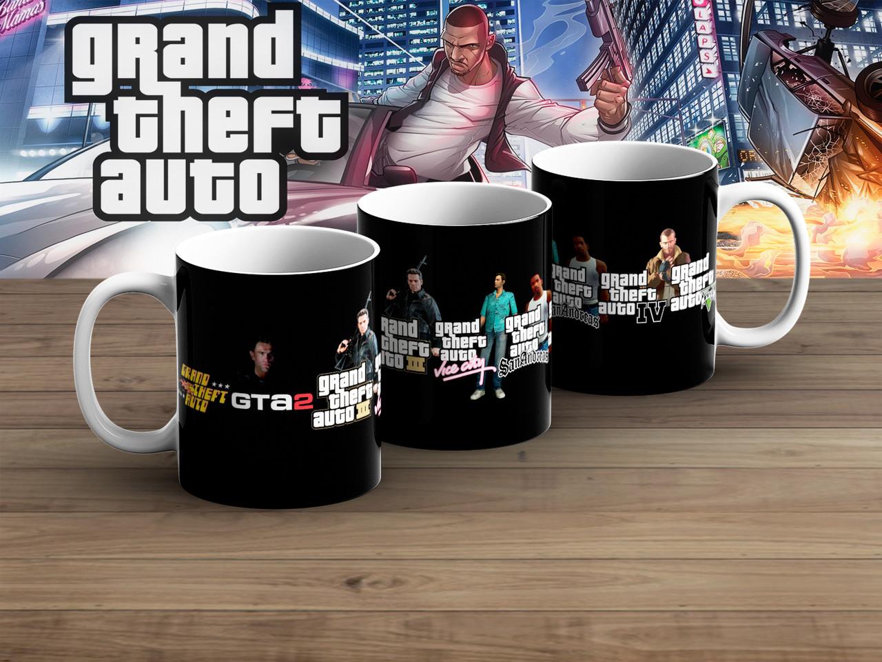 """Чашка GTA """"Caste"""" / Grand Theft Auto"""