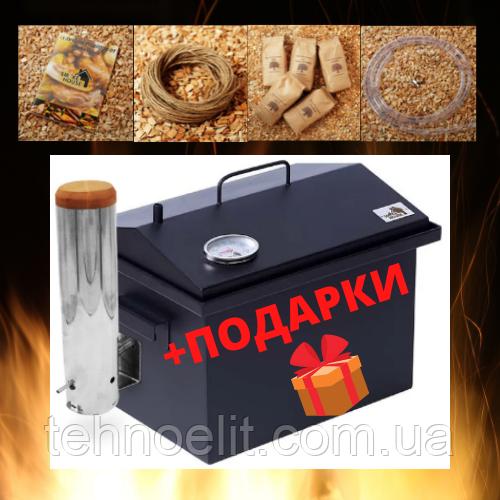Домашняя коптильня горячего и холодного копчения с дымогенератором и термометром окрашенная 400х300х310