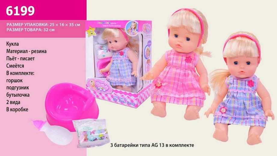 Пупс функциональный Baby 6199 музыкальный пьет писает горшок бутылка памперс. pro