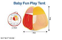 Палатка детская 022 Домик 75*86см. pro