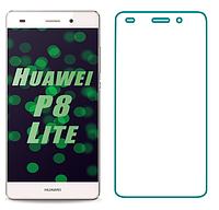 Защитное стекло для Huawei P8 Lite 2017 (PRA-LA1) прозрачное (хуавей п8 лайт)