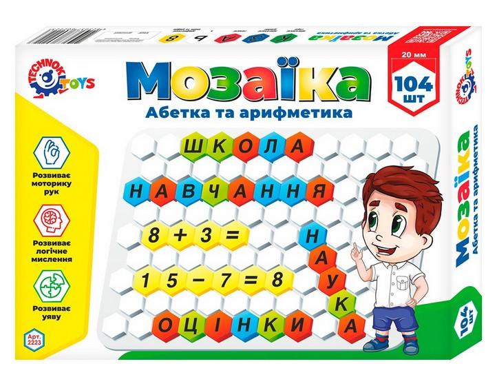 Мозаїка Абетка та Арифметика ТехноК 2223 логика. pro