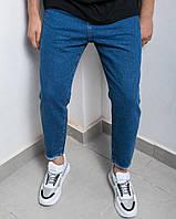Мужские стильные джинсы, широкие (синие) МОМ