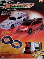 АвтоТрек гонки трасса 240см, от сети 220V. pro