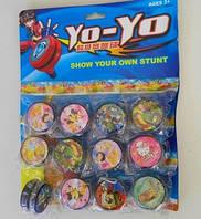Игра Йо-йо 869-19К свет, йойо, йо йо. pro