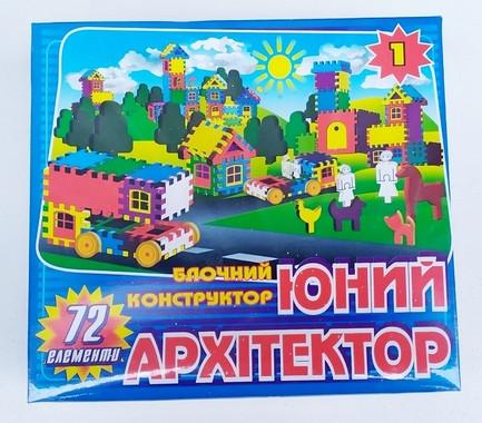 Конструктор МійДім блочный №1,короб. 72 ел.. pro
