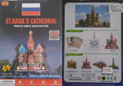 3D Пазл 2308-6  Покровский собор, Храм Василия Блаженного. pro