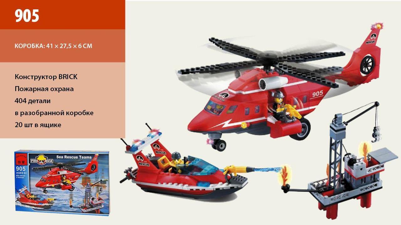 905 конструктор лего Brick Пожарная охрана, 3в1. pro