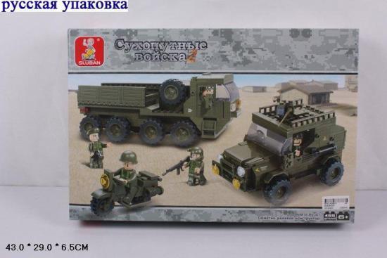 0307 конструктор лего Sluban Войська,. pro