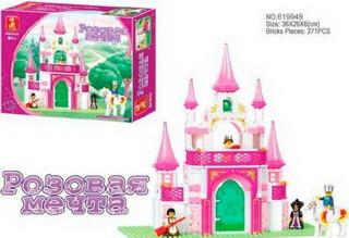 Конструктор лего Sluban 0153 Розовая мечта, Замок. pro