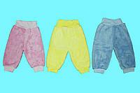 Детские махровые штанишки