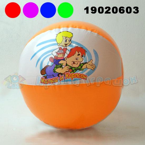 Пляжный мяч надувной Мульты, Карлсон 40см. pro