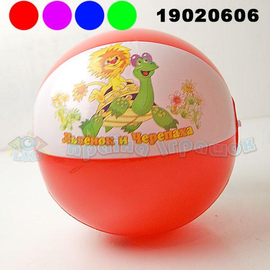 Пляжный мяч надувной Мульты, Львенок и черепаха 40см. pro