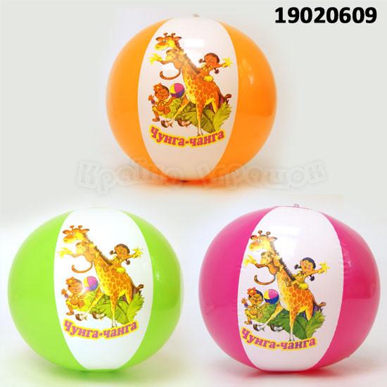 Пляжный мяч надувной Мульты, Чунга-чанга 40см. pro