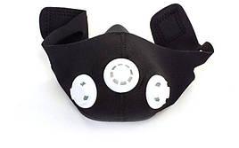 Маска тренировочная Zelart Training Mask FI-5324