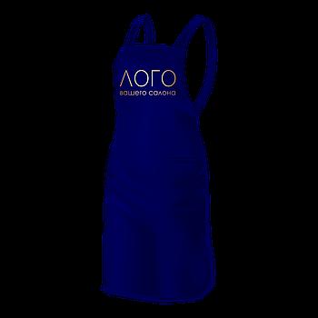 Однотонный фартук мастера, синий цвет, с логотипом Вашего салона