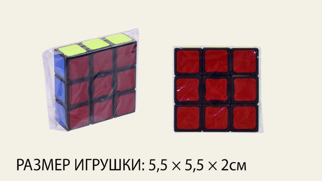 Кубик Рубіка 6606 логіка 3*1. pro