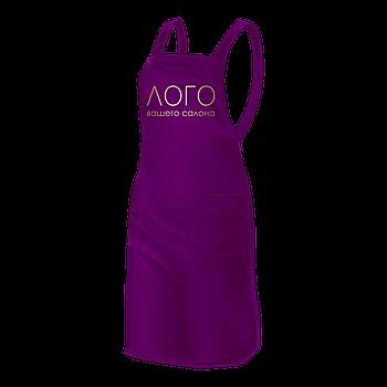 Однотонный фартук мастера, фиолетового цвета, с логотипом Вашего салона