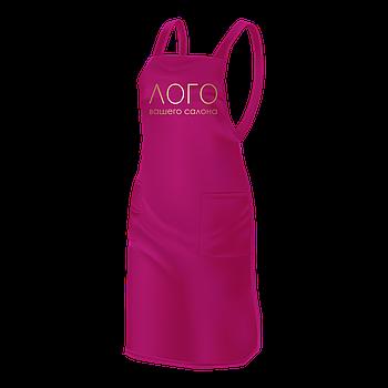 Однотонный фартук мастера, розового цвета, с логотипом Вашего салона