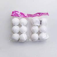 Теннисные мячики белые без логотипа, упак.6шт., пинг понг. pro