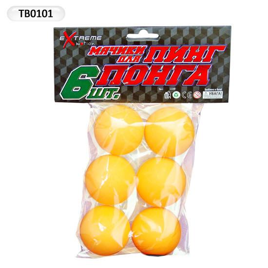 Теннисные мячики без логотипа оранжевые упаковка 6шт, пинг понг. pro