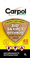 Біозахист Антижук Carpol protect ANTI-insect AB30 каністра 10л., нетонований