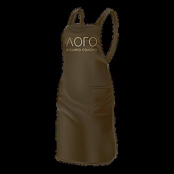 Однотонный фартук мастера, коричневый цвет, с логотипом Вашего салона