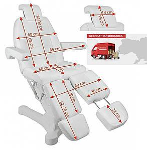 Кресло педикюрное на 5 электромоторах Кушетка с раздельными ногами электрическая:BR-207D