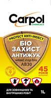 Біозахист Антижук Carpol protect ANTI-insect AB30 каністра 5л., нетонований