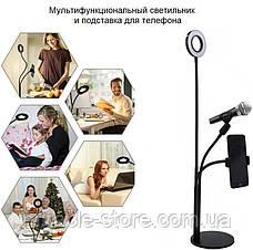 Набор Блогера 3в1 Гибкий штатив с LED Кольцом, держатель для смартфона и микрофона на подставке, фото 3
